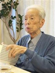 agawahiroyuki.jpg