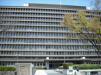 600px-Osaka-High-Court02.jpg